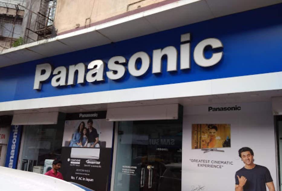 فروشگاه پاناسونیک