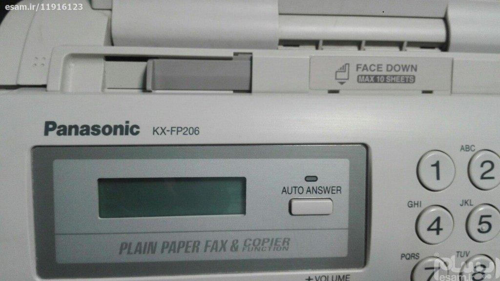 فکس پاناسونیک  KX-FP206CX