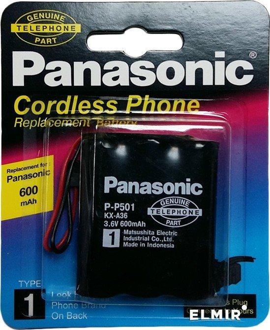 باتری تلفن بی سیم پاناسونیک مدل HHR-P501
