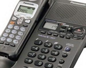 تلفن پاناسونیک  KX-TG2361JXB